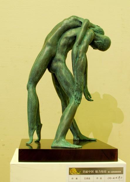 转载《第二届海南雕塑展》 - 老侯 - 一头反应迟钝的老牛